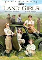 Land Girls S1