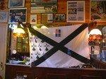 Le_drapeau_de_la_SBV