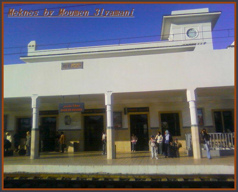 Gare de Meknes