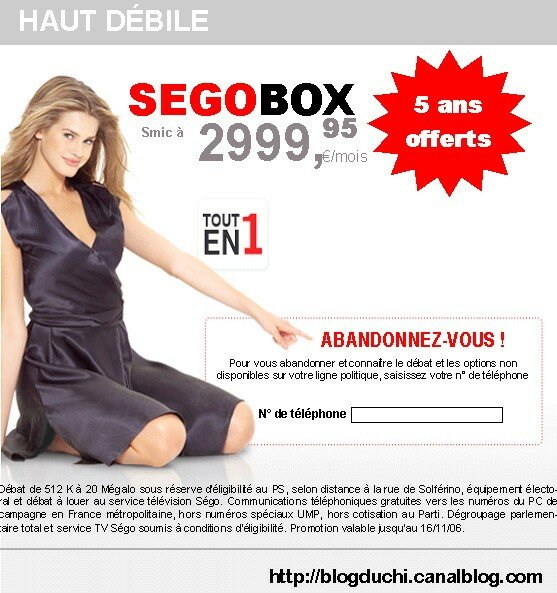 segobox