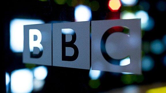Grande Bretagne : Propagande Subliminale Illuminati en Rafale sur la BBC (chaine de l'élite occulte)