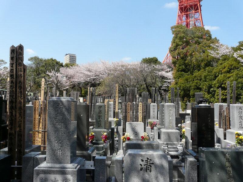 Canalblog Tokyo 2010 Kanjis Cimetiere Roppongi Temple Zojoji01