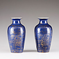 A pair of Chinese export Powder Blue porcelain jars, Kangxi Mark and Period (1662-1722)