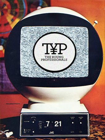 TYP-typband-The young professionals