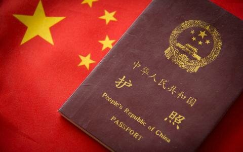 Le passeport chinois