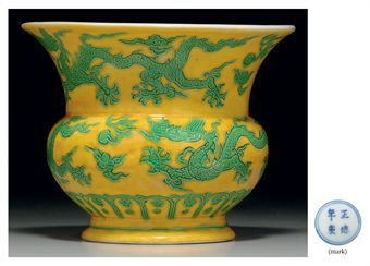 a_rare_yellow_and_green_glazed_zhadou_zhengde_four_character_mark_in_u_d5348047h
