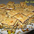 Gâteau pani walewska / торт пани валевска