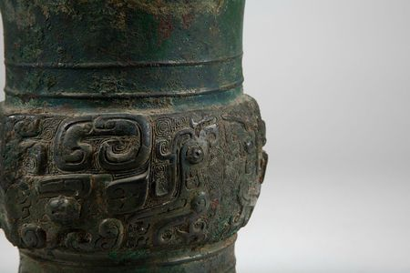 Chinese-Archaic-Ritual-Bronze-Vessel-1100-1000-BC_14
