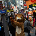115-Puppet-Shibuya-1