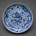 Dish, Ming dynasty (1368-1644), Zhengde reign mark and period (1