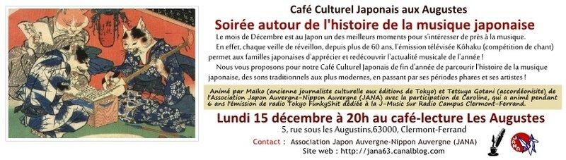FB1-cafe musique japonaise -122014