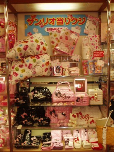 Tokyo Hello Kitty II