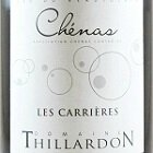 thillardon les carrieres 2015