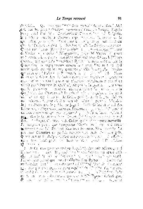 VII091