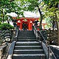 Tokyo - Sanctuaire Nezu Jinga