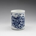 A blue and white cylindrical brushpot, 18th century