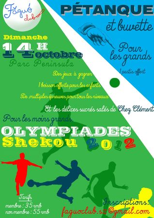 activite1-olymp