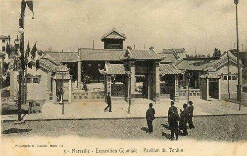 10. Exposition Coloniale Marseille 1906 pavillon du Tonkin.