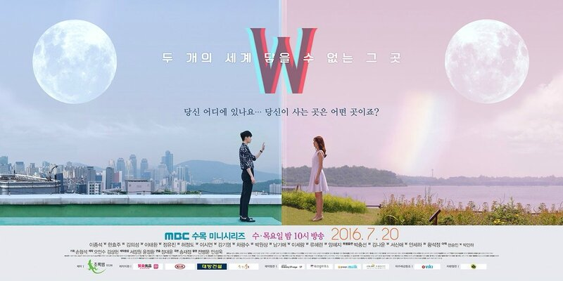 W-Poster