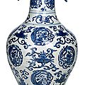 A rare blue and white 'chilong' porcelain vase, China, Jiajing-early Wanli period