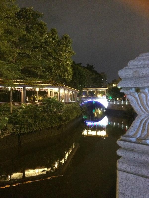 Parc liwanhu (11)