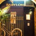 Babylone bis (paris - 2ème)