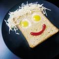 tartine trouée à l'œuf