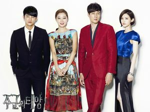 The-Master's-Sun-Main-Cast-01