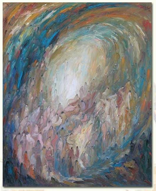 Espérance, Joseph Matar 1998