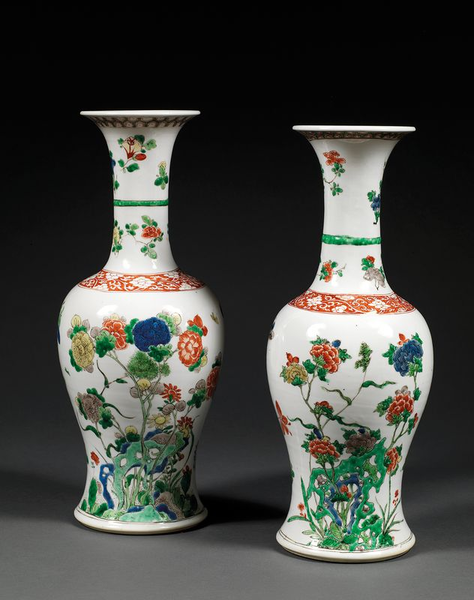 paire_de_vases_en_queue_de_phenix_1369219099089046