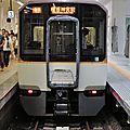 近鉄9020系(9021F), 京都駅 Kyôto station