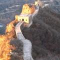 85- Muraille de Chine
