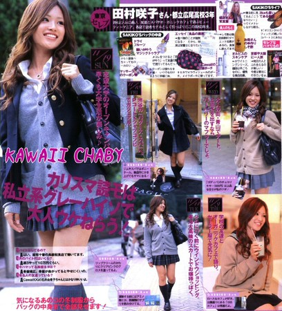 cawaii_uniforme1b