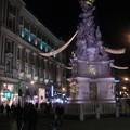 Vienne 032