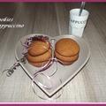 Cookies parfum cappuccino