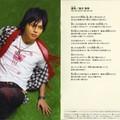 TACKEY & TSUBASA - X ~DAME~ & CRAZY RAINBOW (4)