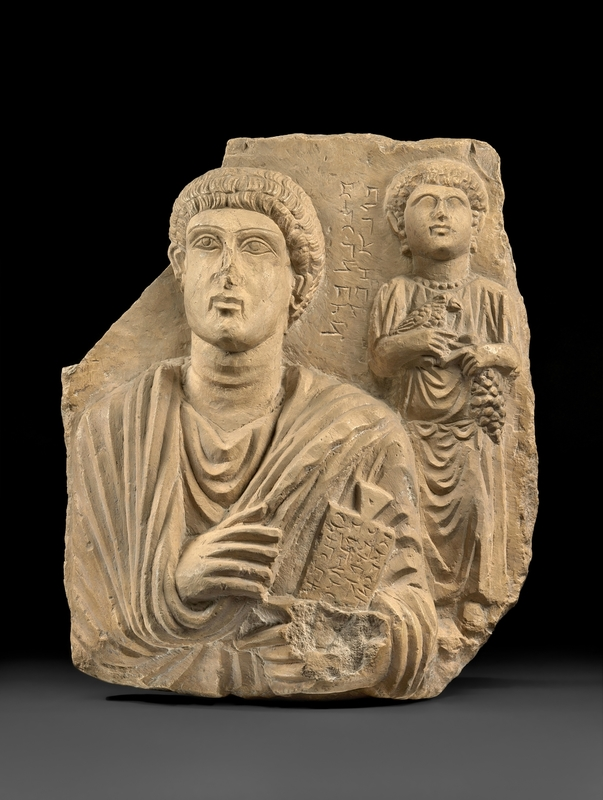 Grabrolief by siblingspaar , depict the young Yarhaî and his sister Moainat, 2nd half of the 2nd century AD,