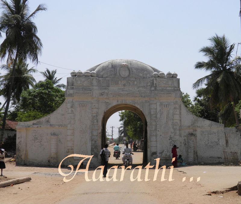 Tranquebar Land Gate