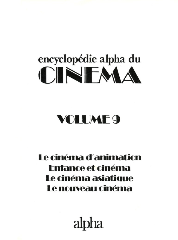 Canalblog Cinema Alpha13