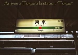 2_Station_Tokyo