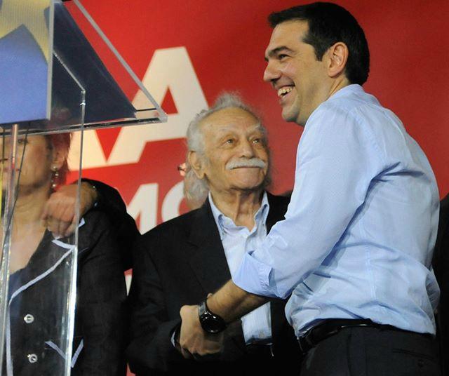 Tsipras glezos