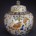 Covered jar with carp design, 1522-1566. da ming jiajing nian zhi. ming dynasty