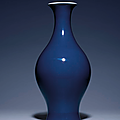A very rare sacrificial blue-glazed vase, ganlanping, Yongzheng six-character mark in underglaze blue within a double circle and of the period (1723-1735)