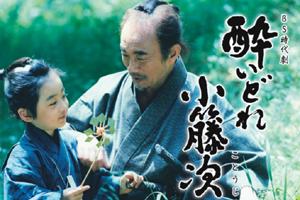 YoidoreKotoji-300