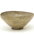 Bowl with inlaid inscription, 1420 - 1450, joseon period