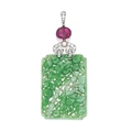 Platinum, carved jadeite, tourmaline, pearl and diamond pendant, cartier