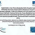 Conférence de monsieur l'ambassadeur de france à l'université akdeniz