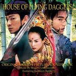 house_of_flying_daggersOST