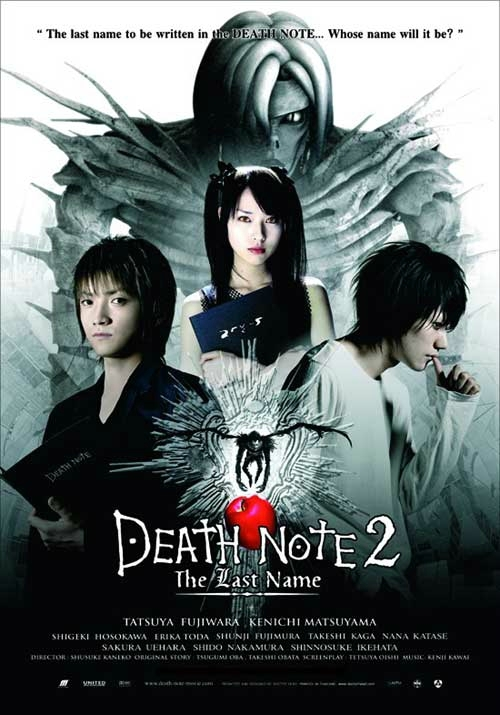 Death_Note_-_The_Last_Name