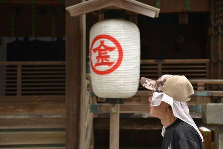 1 et 2 juillet Takamatsu Kotohira 293